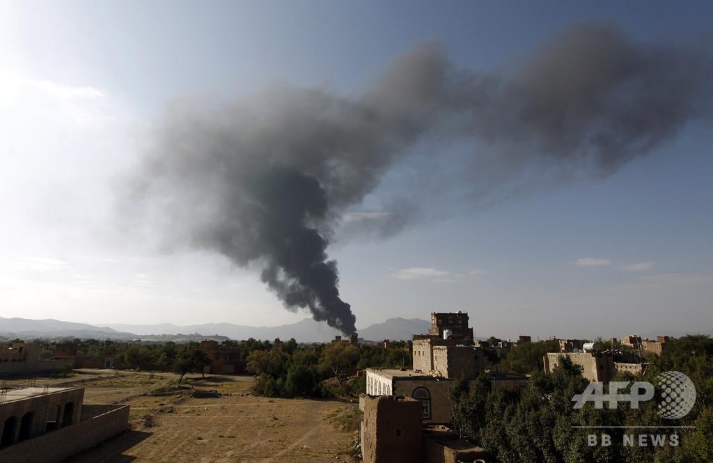 サウジ主導の空爆で子ども26人死亡 イエメン