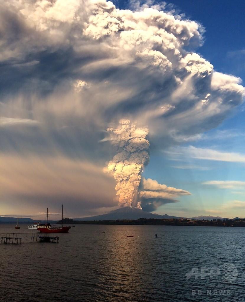 カルブコ火山が約50年ぶり噴火、チリ南部で非常警報