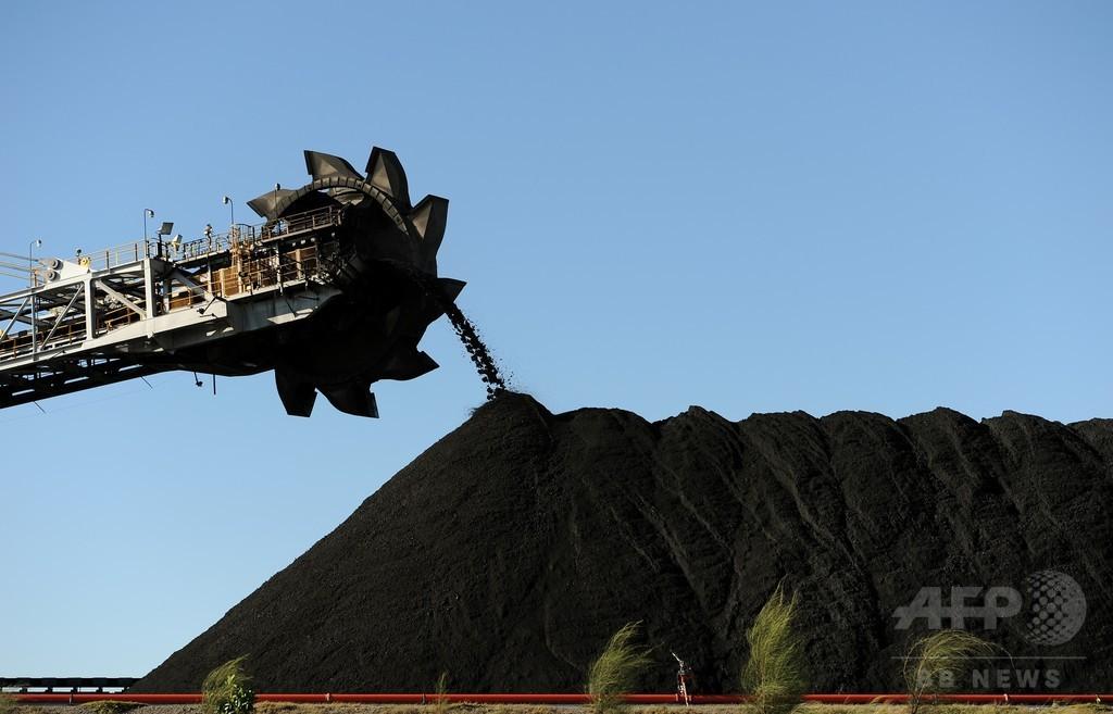 石炭都市「緑の未来」目指し投資移行 オーストラリア