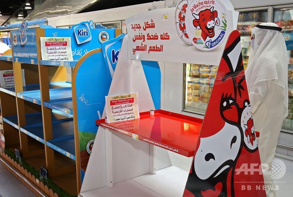 アラブ諸国でフランス製品不買運動、仏外務省が在外仏人の安全に懸念表明