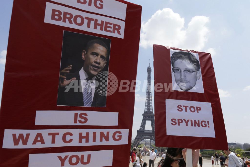 CIA元職員から新たな告発、「欧州諸国と協力し情報活動」「ブラジルで通信傍受」