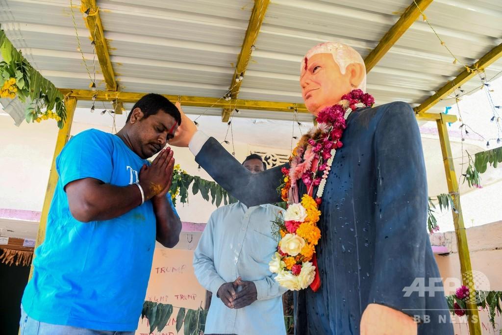 インドの熱狂的トランプ信者、偶像に祈り訪問祝う