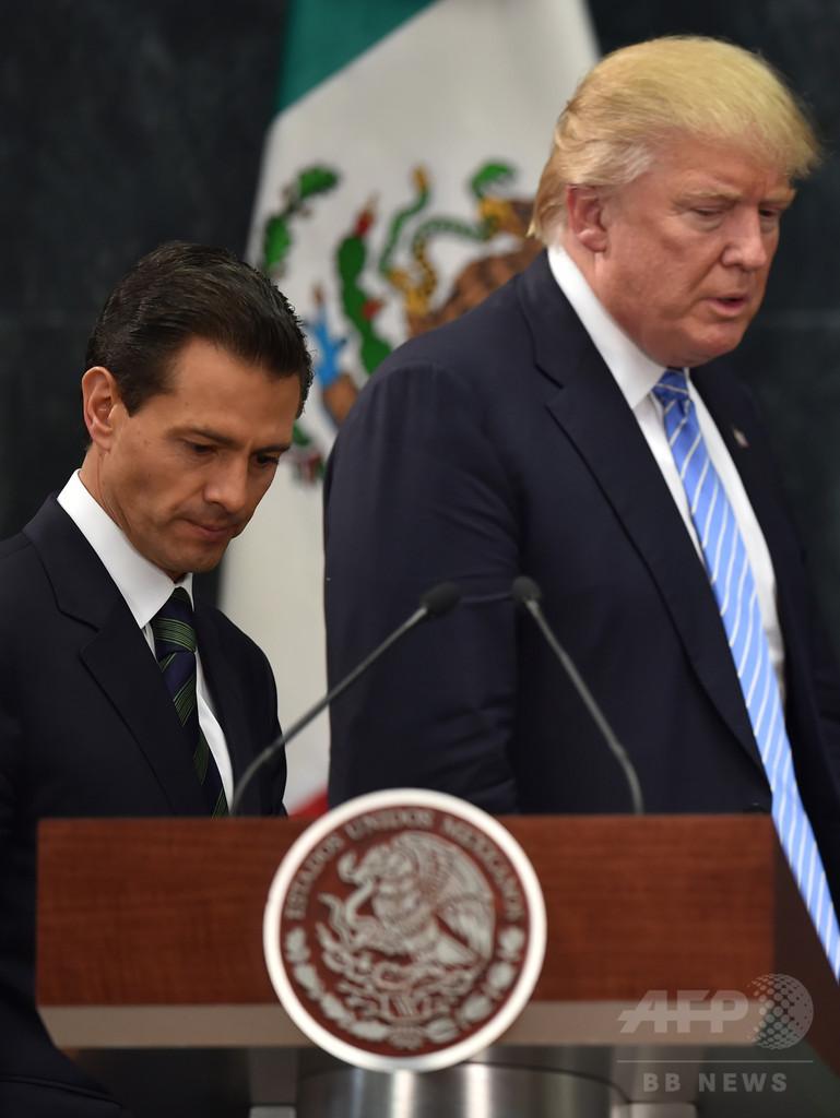 メキシコ大統領、トランプ氏との首脳会談を中止 壁建設計画で対立
