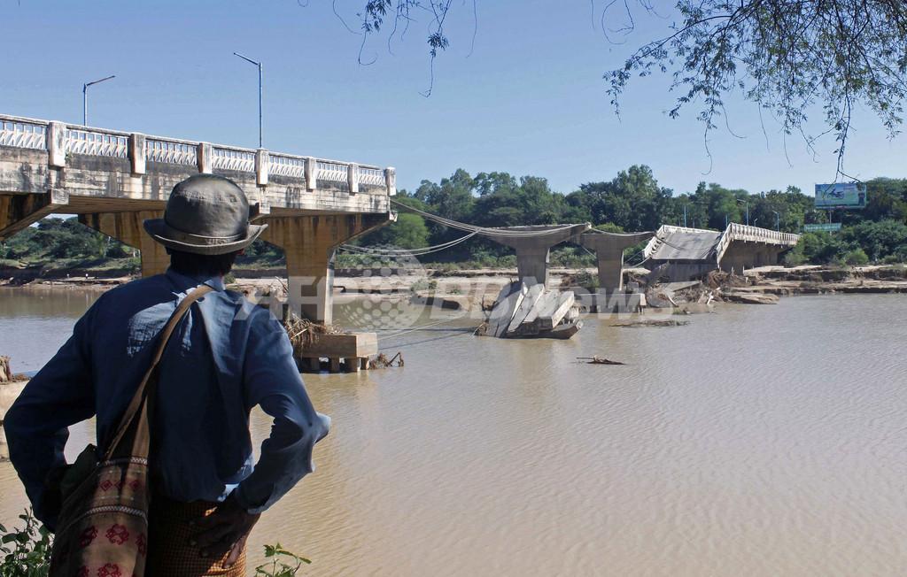 ミャンマー中部で鉄砲水、100人死亡 政府高官