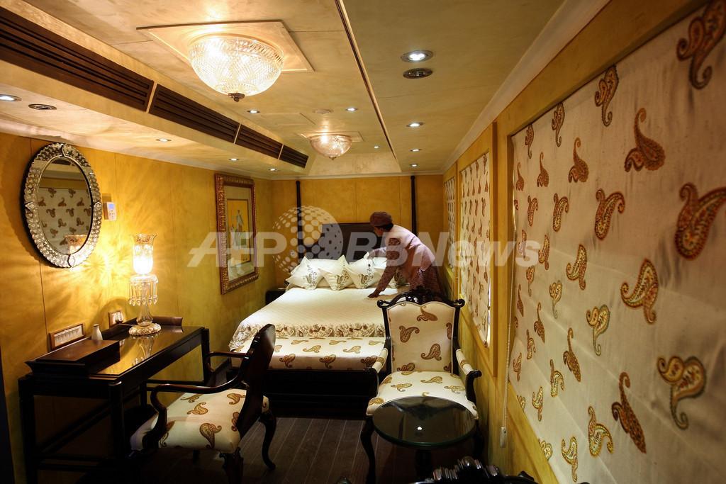 インドの高級列車、豪華客室を披露