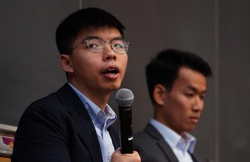 香港民主活動家の黄氏、米政府に支援要請 NYで講演