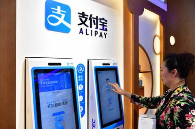 アリペイが第1陣に 中国が初の個人情報セキュリティー認証を授与