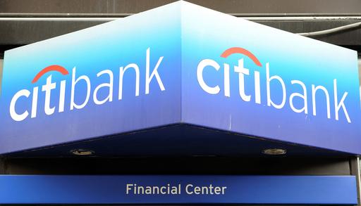 米シティグループ、米政府へ公的資金200億ドル返済へ