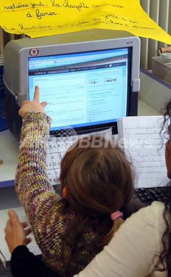 ツイッターで文字と書き言葉を学ぶ、フランスの幼稚園