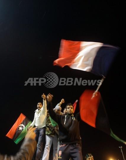 安保理、リビア決議を採択 カダフィ軍への空爆も認める