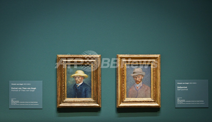 ゴッホの自画像、実は弟の肖像