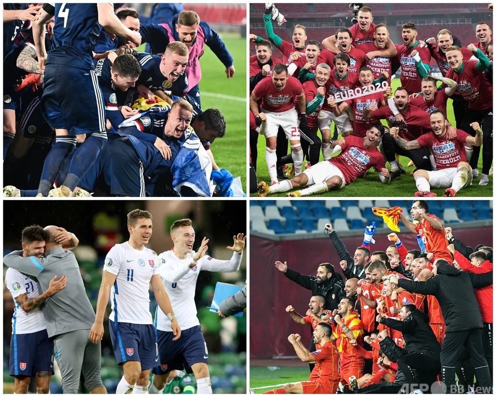 スコットランドなど本戦へ 欧州選手権の出場国出そろう