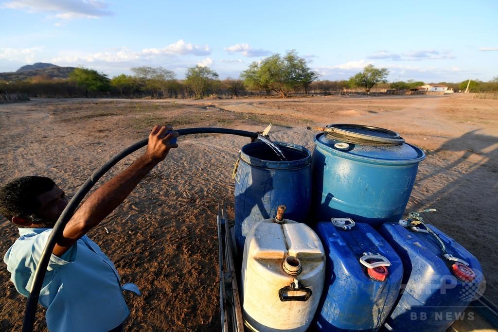 100年で最悪の干ばつ、ブラジル北東部で深刻な水不足