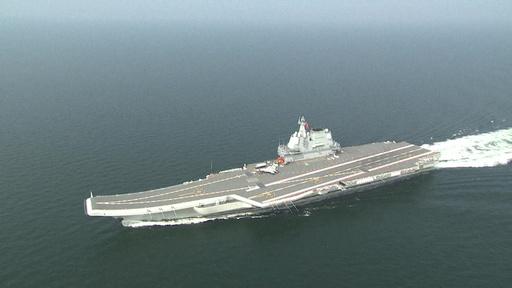 動画:中国初の国産空母、台湾海峡を通過 再選狙う台湾総統けん制か