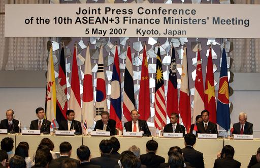 ASEANプラス3財務相会議、「緊急支援資金を一元化」に合意 - 京都