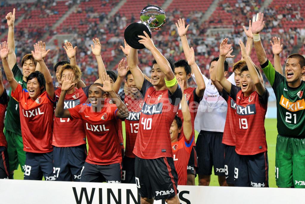 鹿島アントラーズがサンパウロに勝利、スルガ銀行チャンピオンシップ