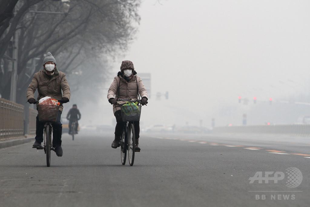 北京、大気汚染で「オレンジ警報」発令
