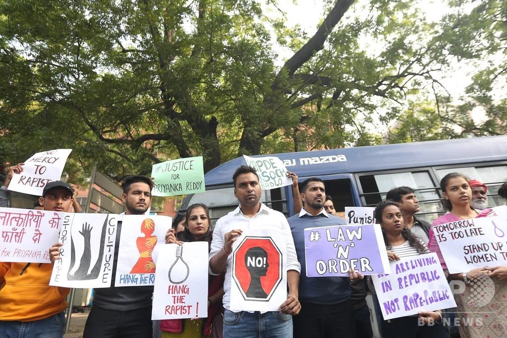 27歳のインド人女性獣医師、集団レイプの後殺害される 遺体は灰に