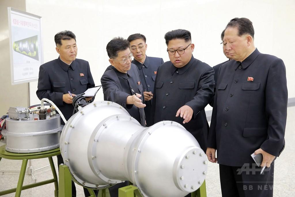 「ICBMに搭載可能な水爆を開発」 北朝鮮国営通信報道