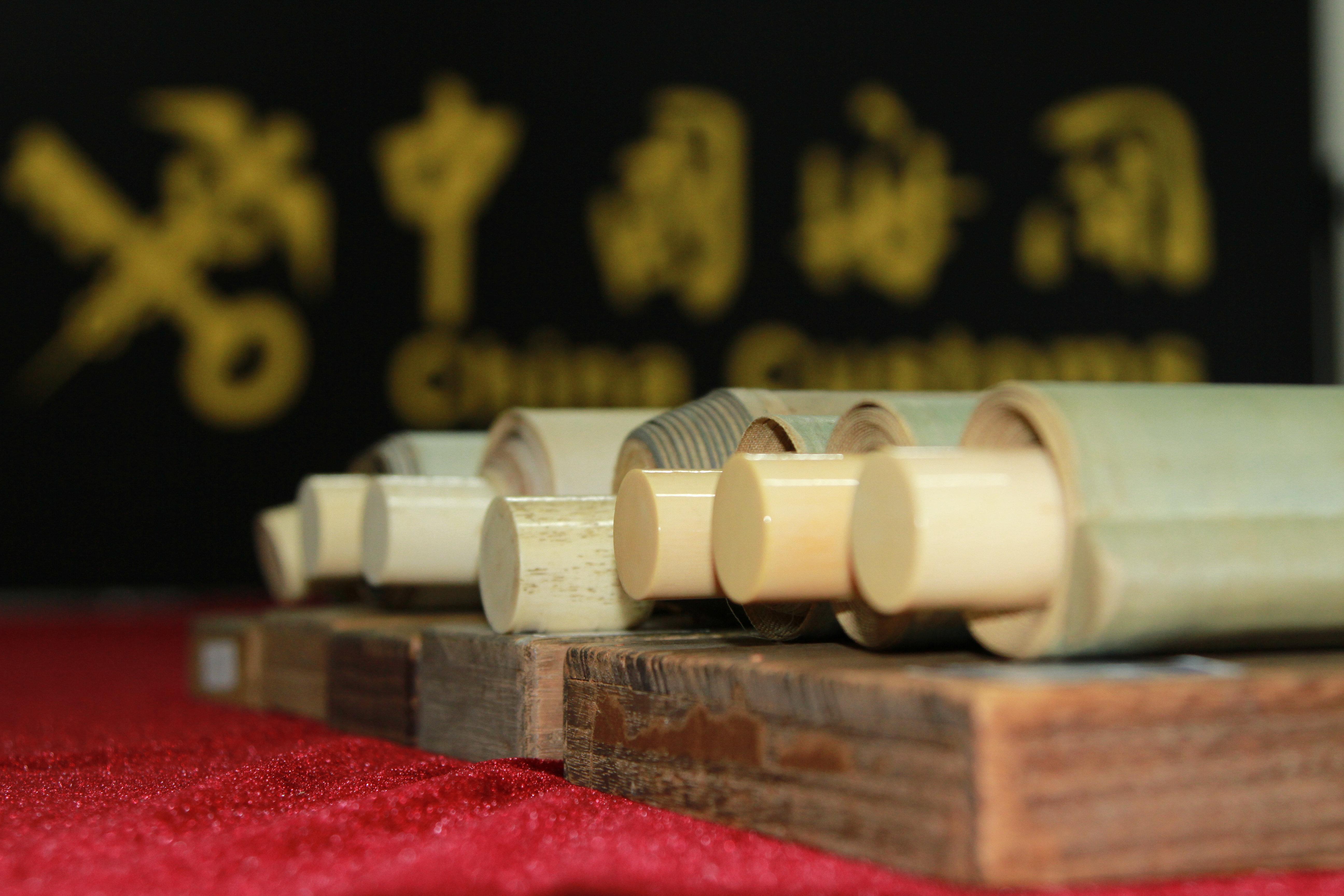 日本から郵送の書画に象牙製品、押収 青島税関