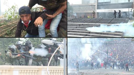 動画:警察と衝突、議会に乱入 燃料高騰抗議デモさらに激化 エクアドル