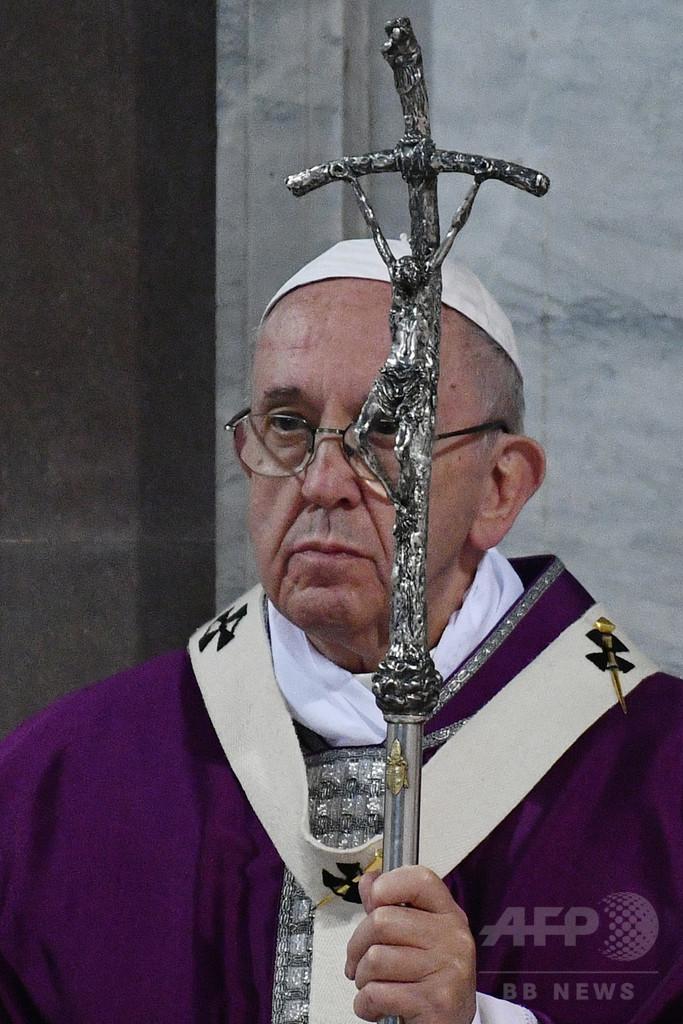 ローマ法王、必要に応じて悪魔払い師を頼れ 司祭らに助言
