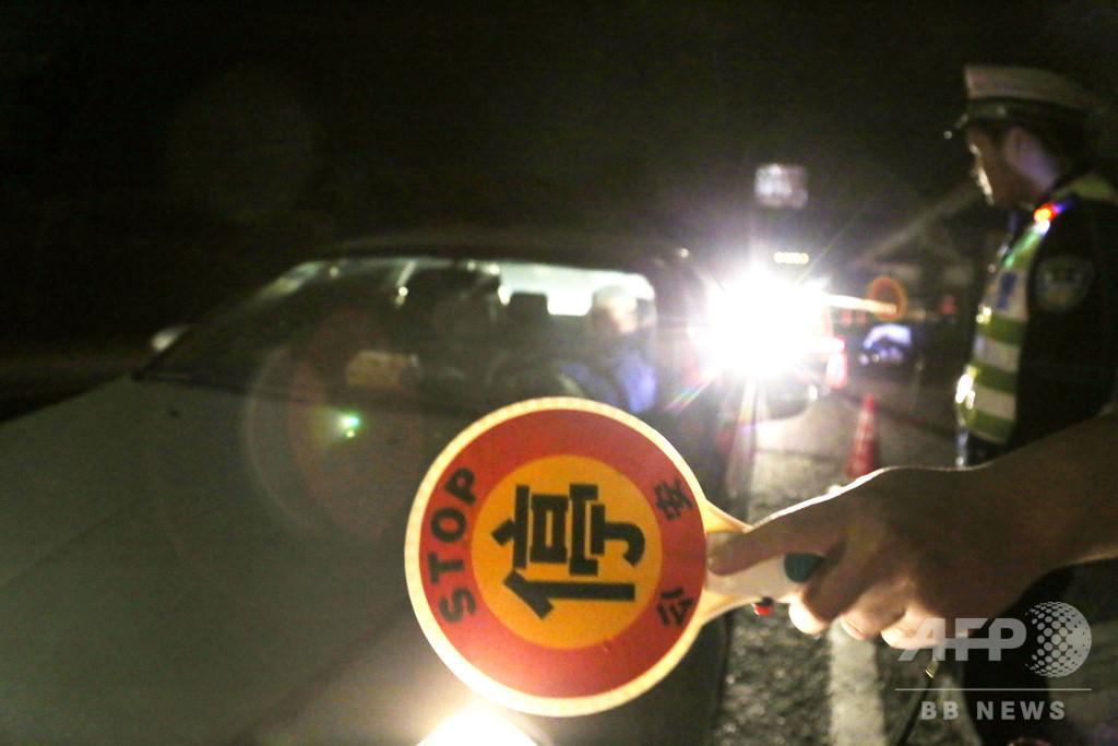 酒酔い運転などの危険運転罪が刑事事件で最多、中国の犯罪分析
