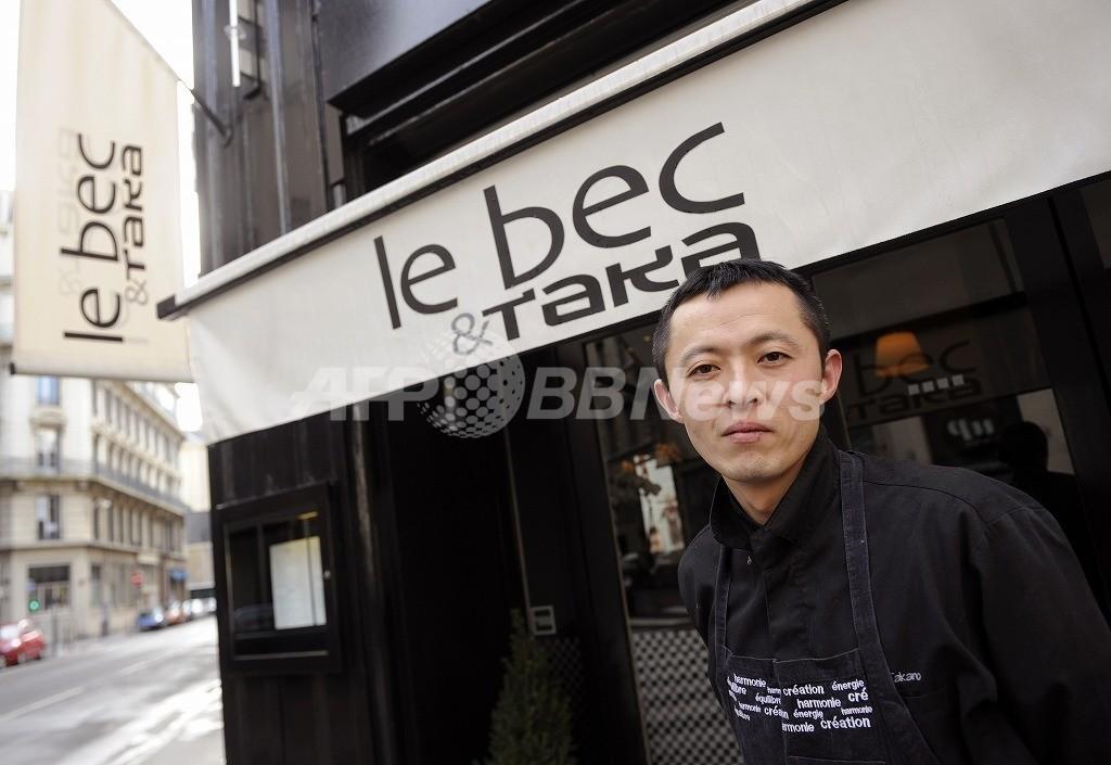 仏リヨンの高級レストランで新作料理に挑む日本人シェフ、タカノ・タカオ氏