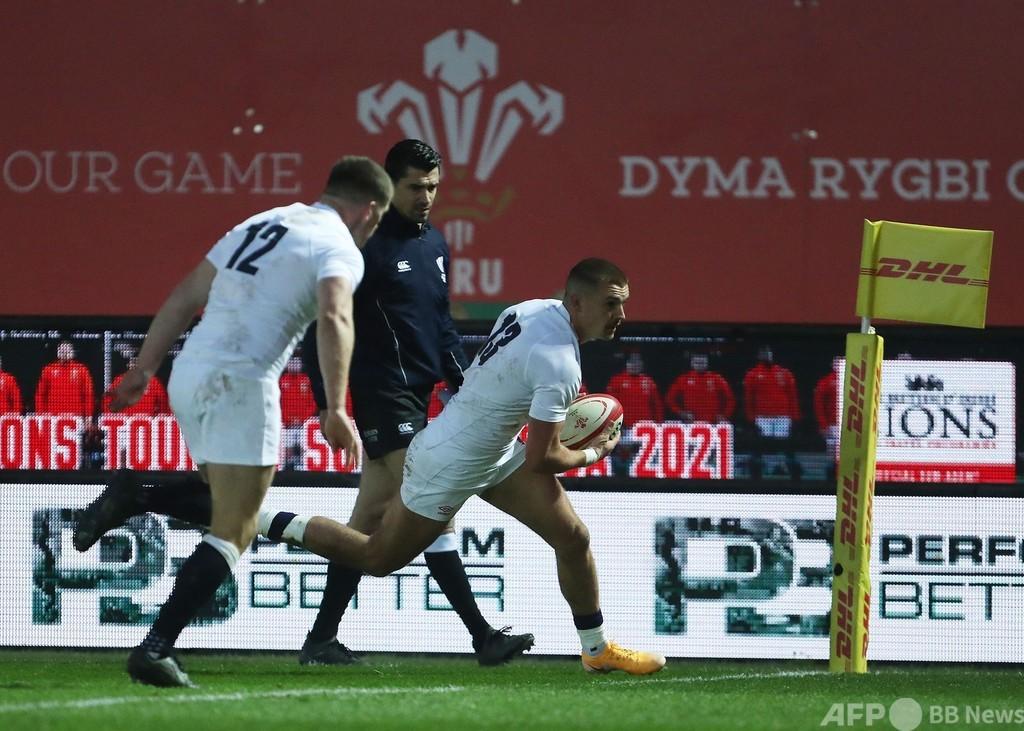 イングランドと仏が優勝懸け激突へ オータム・ネーションズ杯