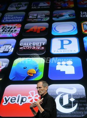 次世代iPhoneもうすぐ発表…サプライズはあるか?