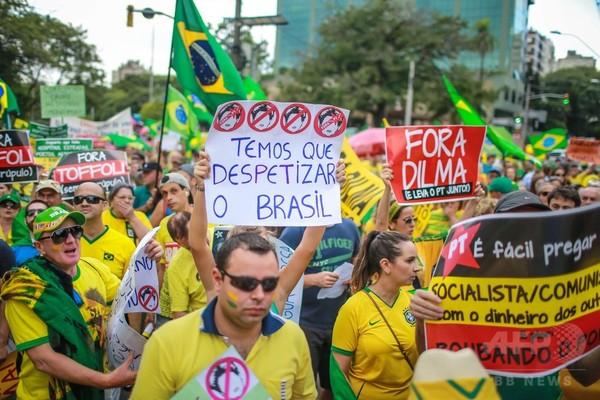 ブラジル全土で反政権デモ、3月に続き再び
