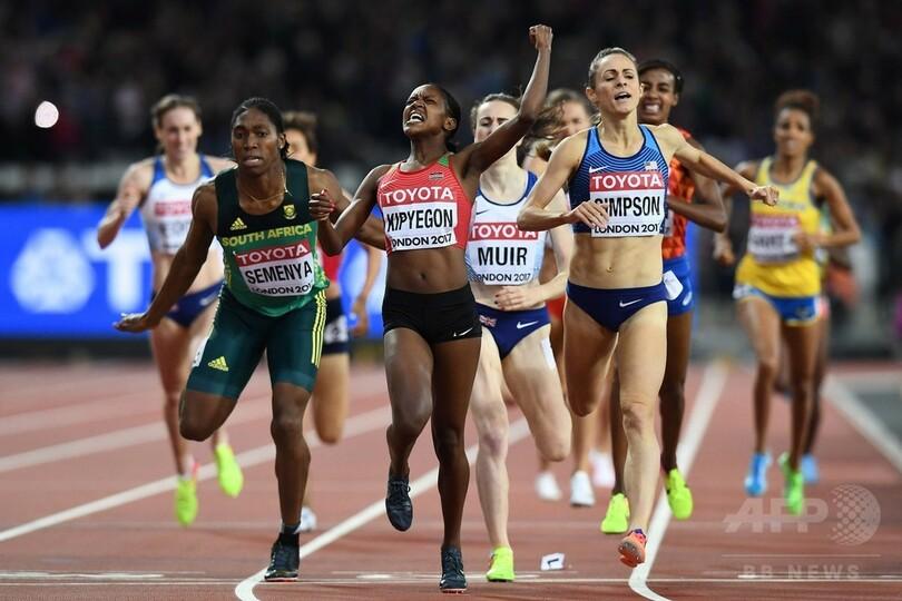 世界 1500 記録 メートル 陸上=ディババ、女子1500mで世界記録更新