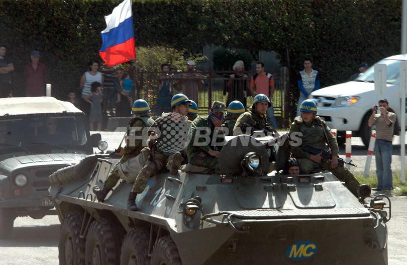 ロシア軍、グルジア西部から撤退
