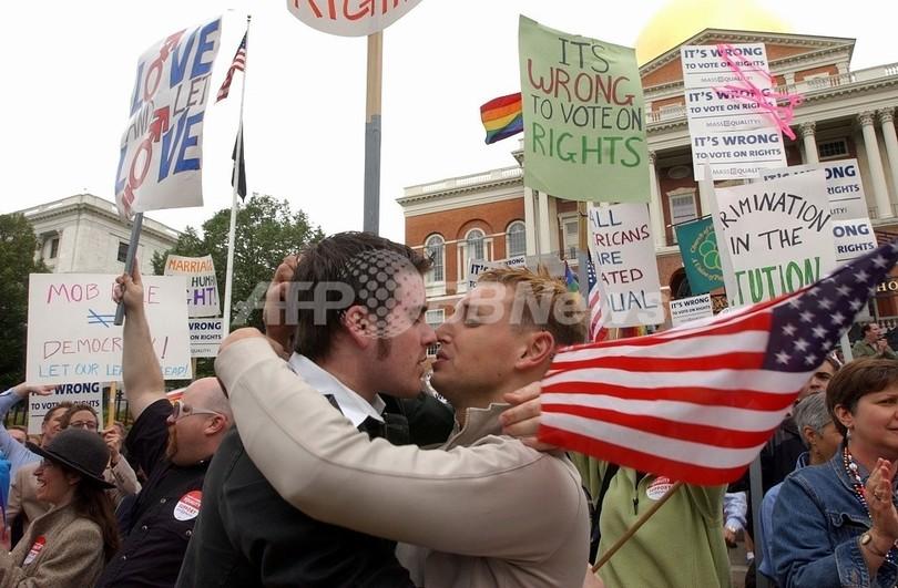 米コネティカット州、同性婚を合法化 州としては3番目