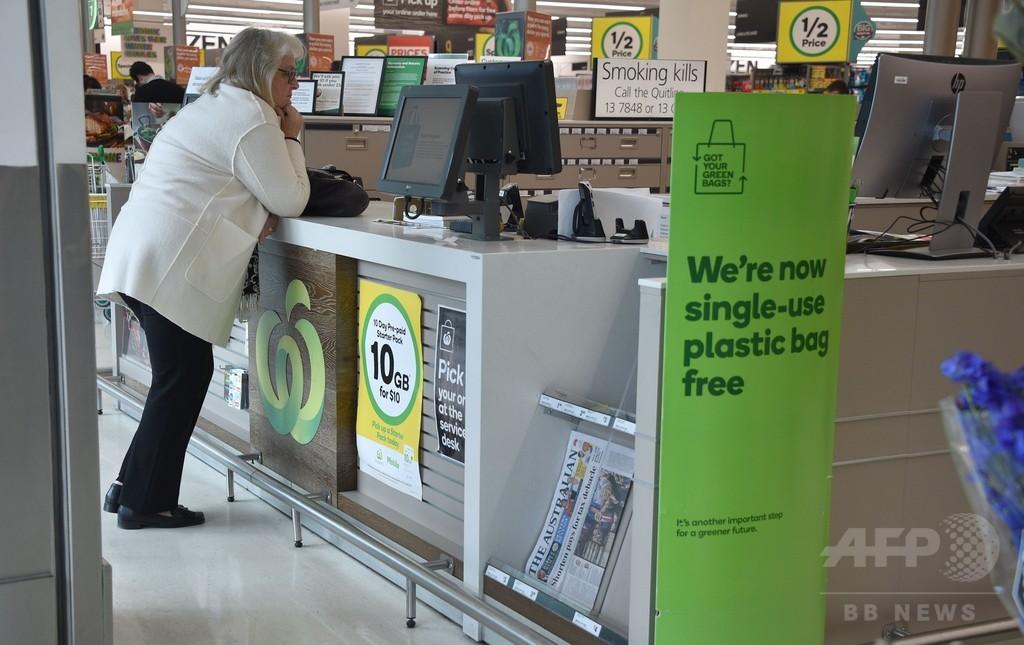 レジ袋廃止の豪大手スーパー、客の怒りの矛先が従業員に 首絞める例も