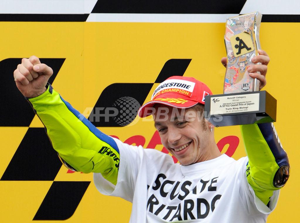 ロッシ 日本GPを制し通算6度目となるMotoGPクラス総合優勝