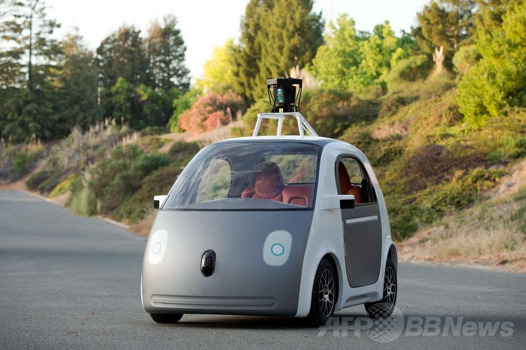 米グーグル、ハンドル非搭載の自動運転車を開発 試作車公開