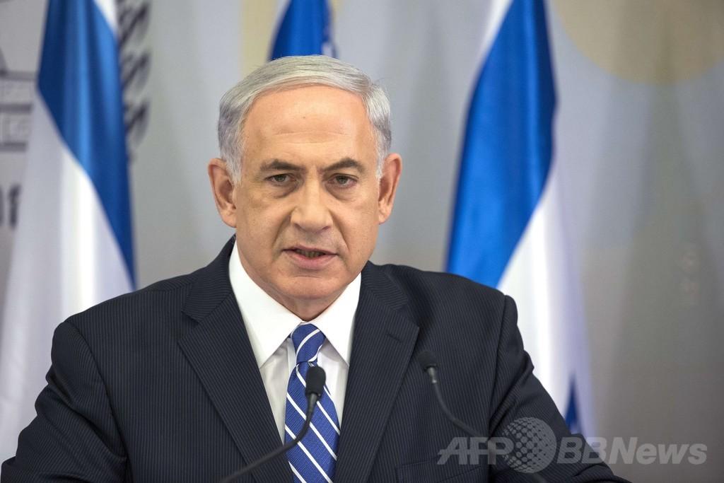 「ハマスが3少年を誘拐」とイスラエル首相、一夜で80人逮捕