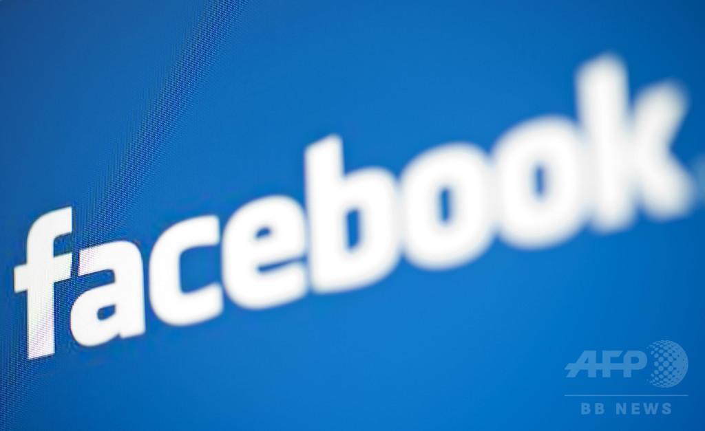 フェイスブック、「風刺タグ」を試験導入 投稿の虚実性判断で