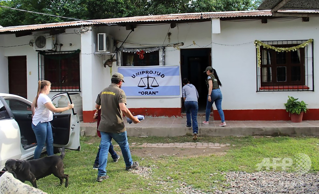 32年前に誘拐されたアルゼンチン女性、ボリビアで救出 家族と再会