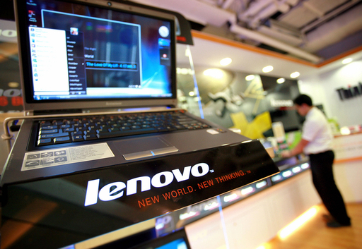 レノボ、2500人削減へ 景気失速でパソコン需要減る