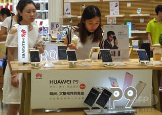 中国、第1四半期の中国メーカー携帯出荷台数27.8%減少 買い替え需要が低迷