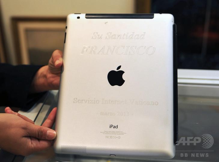フランシスコ法王のiPad、360万円で落札 ウルグアイ
