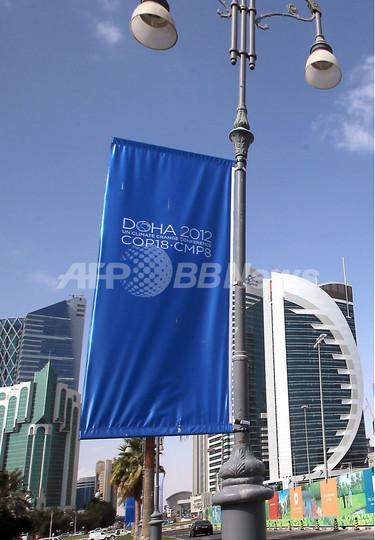 COP18「ドーハ合意」の5つの柱