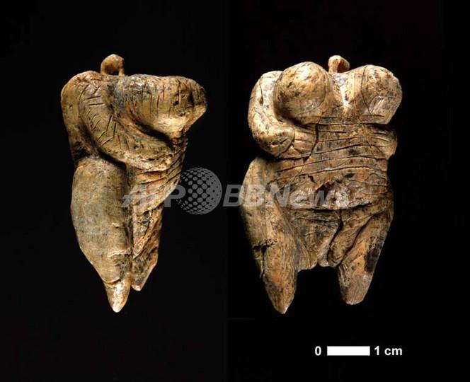 世界最古のビーナス像を発掘、ドイツ