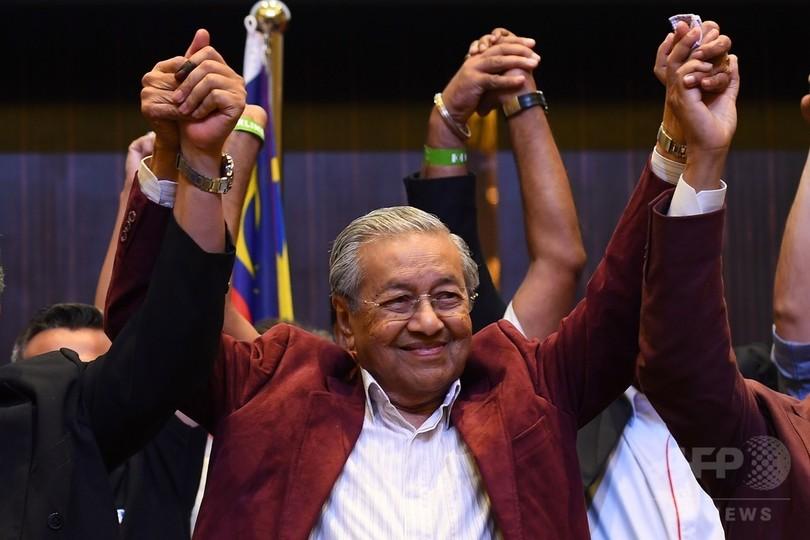 マレーシア総選挙、野党が歴史的勝利 92歳マハティール氏返り咲き