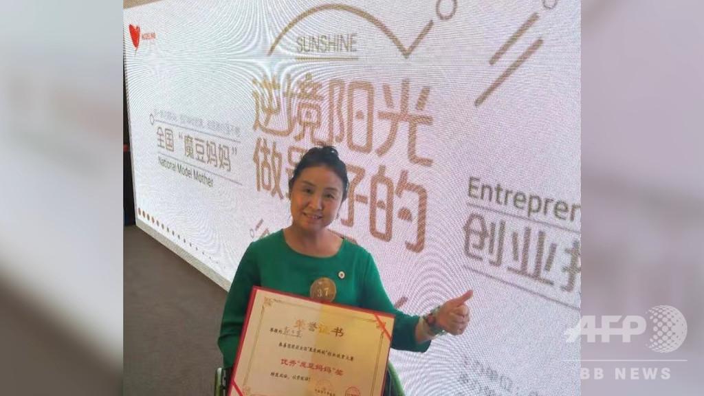 ネットショップ起業で再起、車いすの「モデルママ」 中国・山西省