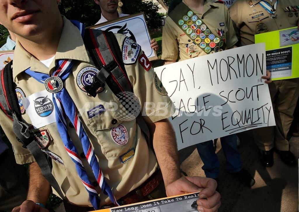 米ボーイスカウト、同性愛少年の入会を許可 成人は禁止継続