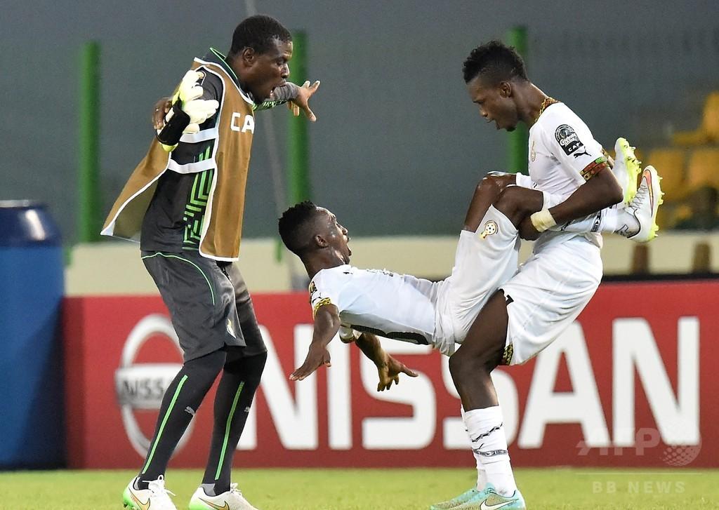 ガーナ、アツの2得点などで準決勝進出 アフリカネーションズカップ