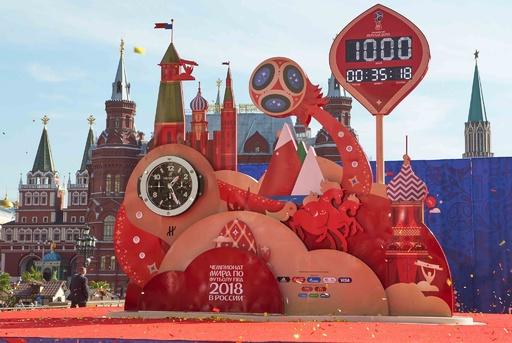 「ウブロ」モスクワにワールドカップ公式カウントダウンクロックを披露